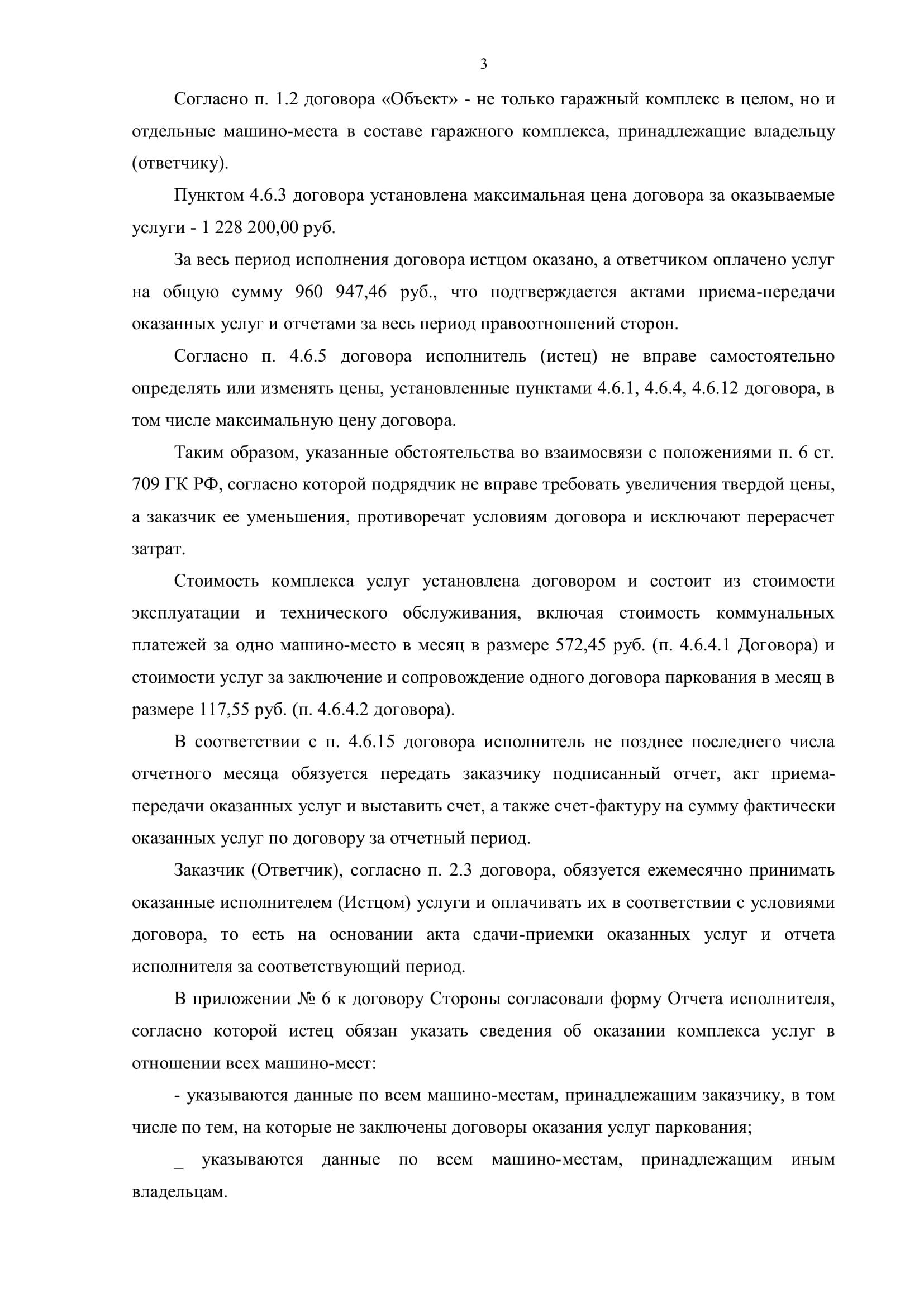 бесплатные юридические консультации онлайн бесплатно ставрополь